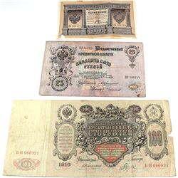 1898-1910 Russia Banknotes - Pick #1d 1898 1 Ruble EF, Pick #12a 1909 25 Rubles VF & Pick #13a 1910