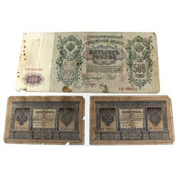 1898-1912 Russia Banknotes. You will receive 2x 1898 1 Ruble & 1912 500 Rubles. Notes contain variou