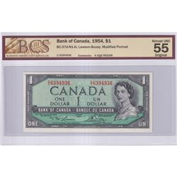 1954 $1 BC-37d-N1-iii, Bank of Canada, Lawson-Bouey, Modified Portrait, 4 Digit RADAR Serial Number