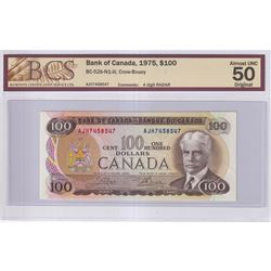 1975 $100 BC-52b-N1-iii, Bank of Canada, Crow-Bouey, 4 Digit RADAR Serial Number AJH7458547, BCS Cer