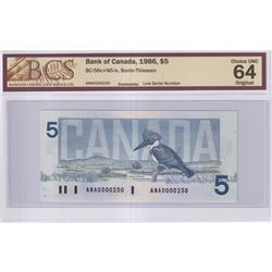 1986 $5 BC-56c-i-N5-iv, Bank of Canada, Bonin-Thiessen, Low Serial Number ANA0000230, BCS Certified