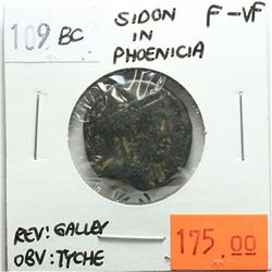 Sidon in Phoenicia 109 BC, Tyche, Reverse - 'Galley Ship', F-VF