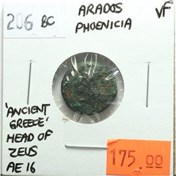 Arados Phoenicia 206 BC, AE 16, Head of Zeus, 'Ancient Greece', VF, Reverse - 'Ram of Galley Ship'