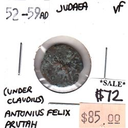 Judaea 52-59 AD Antonius Felix Prutah Under Claudius Very Fine