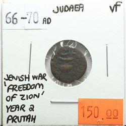 Judea 66-70 AD Prutah, Jewish War 'Freedom of Zion' Year 2, VF