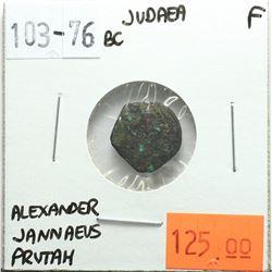 Judea 103-76 BC Prutah, Alexander Jannaeus, F