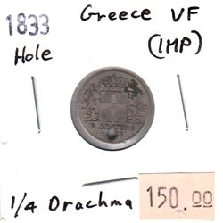 Greece 1833 1/4 Drachma in Very Fine (VF-20) Condition (impaired)