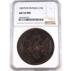 Russia 1807EM Copper 5 Kopeks NGC Certified AU-53 BN