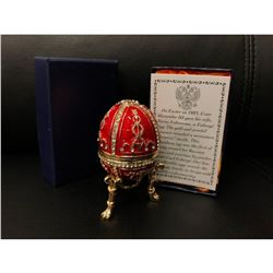1895 Rosebud Royal Russian Egg with Clock Surprise