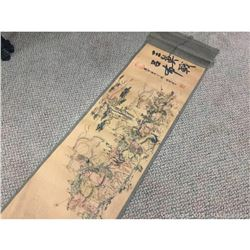 Asian Painted 4 Warriors Legend Scroll With Marks