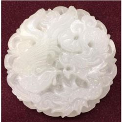 Asian White Jade Carved Peacock Dragon Medallion