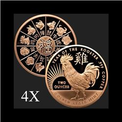 2 oz Year of the Rooster .999 Fine Copper Bullion Round
