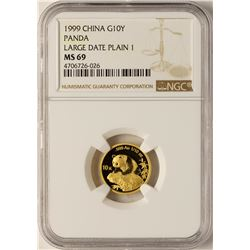 1999 Large Date Plain 1 China 10 Yuan Gold Panda Coin NGC MS69