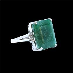 20.81ct Emerald 14K White Gold Ring