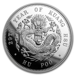 2019 China 1 oz Silver Chihli Dragon Dollar Restrike (PU)