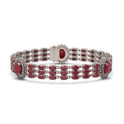32.98 ctw Ruby & Diamond Bracelet 14K White Gold