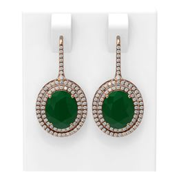 9.12 ctw Emerald & Diamond Earrings 18K Rose Gold