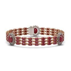 32.98 ctw Ruby & Diamond Bracelet 14K Rose Gold