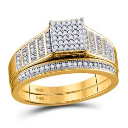 10kt Yellow Gold Round Diamond Rectangle Cluster Bridal Wedding Engagement Ring 1/4 Cttw