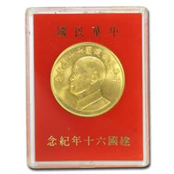 ND (1971) China Gold 2000 Yuan 60th Anniversary of the Republic