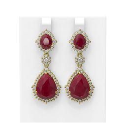 29.36 ctw Ruby & Diamond Earrings 18K Yellow Gold