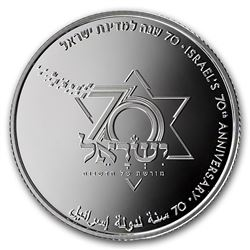 2018 Israel Silver 2 NIS Israel's 70th Anniversary Proof
