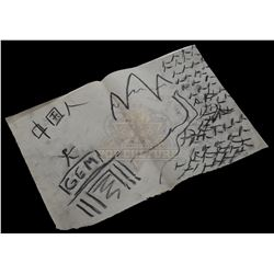 "Deadwood (TV) – Mr. Wu's Drawing of ""The Gem"" Saloon – VI694"