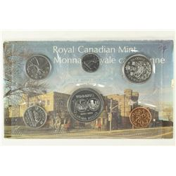 1974 CANADA MINT SET WITH ENVELOPE