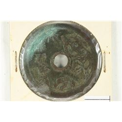 1 3/4'' VINTAGE ASIAN COIN