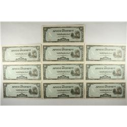 10 WWII 10 PESO JAPANESE INVASION CURRENCY