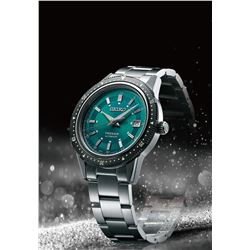 Seiko Presage 2020 Limited Edition - Made in Japan