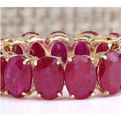 14.02 CTW Natural Ruby Ring In 14k Yellow Gold