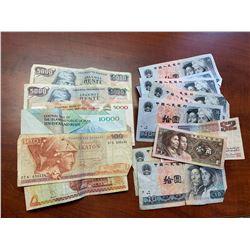 Greek Drachma,Iranian Rial, Singapore Dollar, andChinese Yuan Bank Notes