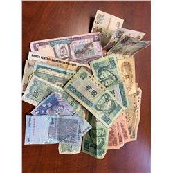 Peru Sol,Malaysian Ringgit, Iranian Rial, and Chinese Yuan Banknotes