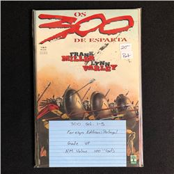300 #1-5 (FOREIGN EDITION: PORTUGAL)