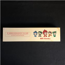 A SHEET OF INDIVIDUALIZED STAMPS ABOUT SPORT EVENTS OF THE GAMES OF THE XXIX OLYMPIAD