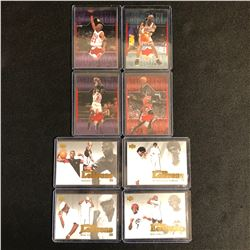 MICHAEL JORDAN AND LEBRON JAMES BASKETBALL CARDS LOT