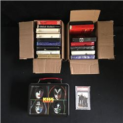 MUSIC LOT INCLUDING 8 TRCK TAPES KISS LUNCHBOX ...