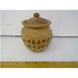 1890 Chinese Buddhist, Lidded Wooden Tea Leaf Container with Calligraphy