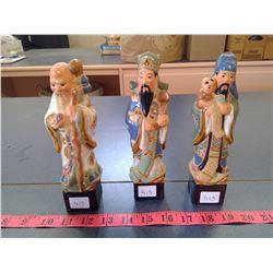 "3 Chinese ""Mvd Men"" Figures"