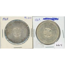 2- 1964 Canadian Silver Dollars