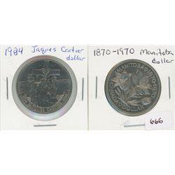 1984 Nickle Dollar Canadian, 1970 Nickle Dollar Canadian