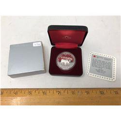 1985 Royal Canadian Mint Silver Dollar in Black Case