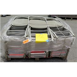 Approx. Qty 72 Metal & Hard Plastic Folding Chairs