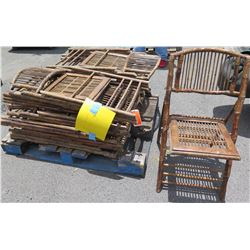 Qty 12 Wooden & Bamboo Wicker Folding Chairs