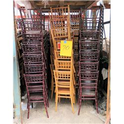 Approx. Qty 70 Tan & Black Bamboo Design Stacking Chairs