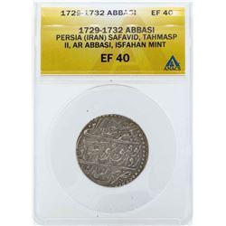 1729-1732 Persia Safavid Abbasi Coin ANACS EF40
