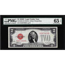 1928D $2 Legal Tender Note Fr.1505 PMG Gem Uncirculated 65EPQ