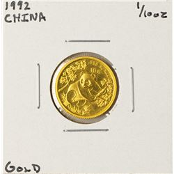 1992 China Panda 1/10 oz Gold Coin