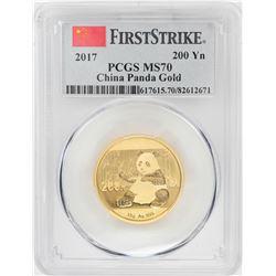 2017 China 200 Yuan Panda Gold Coin PCGS MS70 First Strike